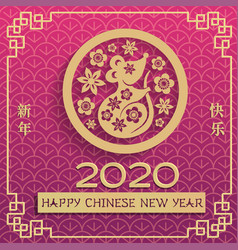 2020 chinese new year rat purple greeting card vector