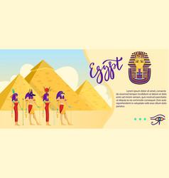 Ancient egypt cartoon flat vector