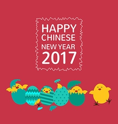 Chinese new year 2017 greeting card with baby vector