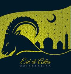 Muslim festival of sacrifice eid-al-adha vector