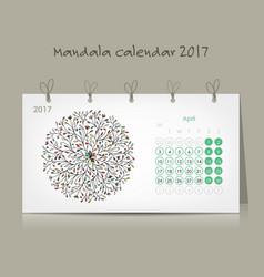 Calendar 2017 mandala design vector