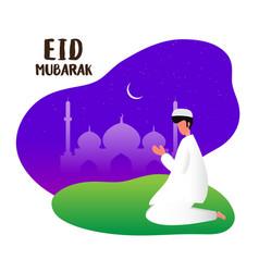Islam man prayer flat design background vector