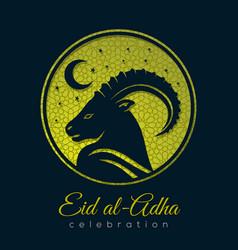 muslim festival of sacrifice eid-al-adha vector image