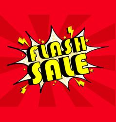 Amazing retro flash sale icon vector