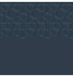 Moroccan zellige template vector