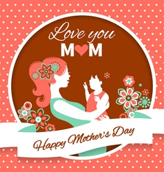 vintage beautiful silhouette mother and baby vector image