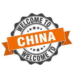 china round ribbon seal vector image