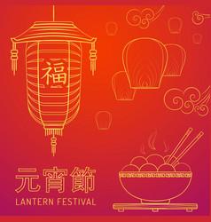 chinese spring lantern festival vector image