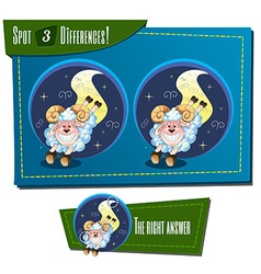 find 3 differences vector image