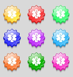 Medicine icon sign symbol on nine wavy colourful vector image