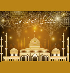 muslim community festival card vector image