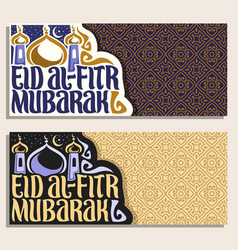 Greeting cards with muslim text eid al-fitr vector