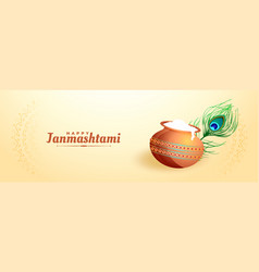 Traditional lord krishna janmashtami festival vector
