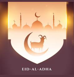 Eid al adha bakrid wishes beautiful card design vector