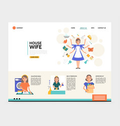 Flat housewife landing page concept vector