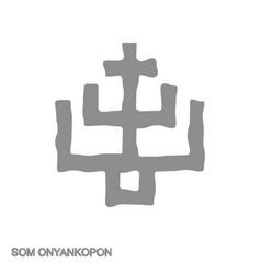 Icon with adinkra symbol som onyankopon vector