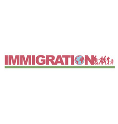 Immigration word concept with people walking vector
