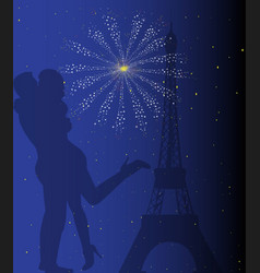 paris romance vector image