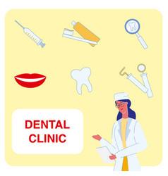 Dental clinic cartoon set vector