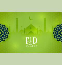 Eid al adha wishes green card design vector