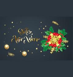 Feliz ano nuevo spanish happy new year golden vector