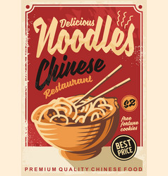 Noodles promo poster vector