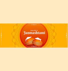 Stylish hindu festival janmashtami banner vector