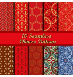Chinese patterns set vector image