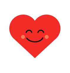 cute heart emoji smiling face icon vector image vector image
