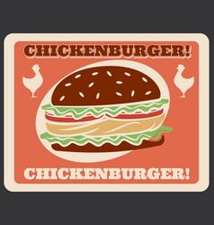 Chickenburger fast food retro poster vector