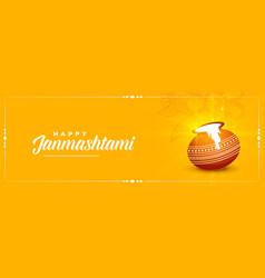 Happy krishna janmashtami festival yellow banner vector