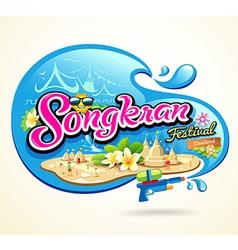 Songkran festival in thailand vector