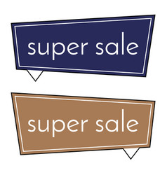 super sale dark blue and brown banner vector image