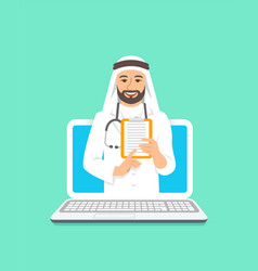 young arab man doctor online consultation concept vector image