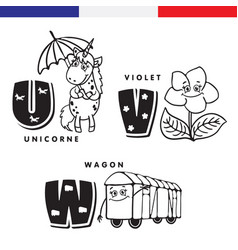 french alphabet unicorn violet rail car vector image
