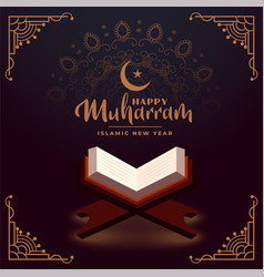 Happy muharram background with holy quraan book vector
