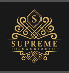 Letter s logo - classic luxurious style logo vector