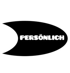 personal stamp on white vector image