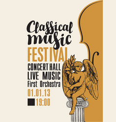 poster for classical music festival with violin vector image