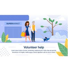 volunteer help for aged people flat banner vector image