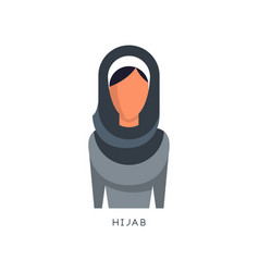 woman in traditional muslim hijab headdress vector image