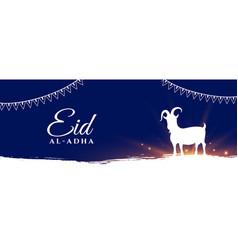 Eid al adha muslim bakrid festival holiday banner vector