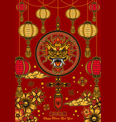 Happy chinese new year festive poster vector