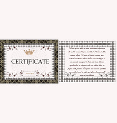 Certificate or coupon for document design vector