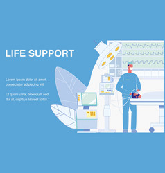 Life support web banner with text space vector