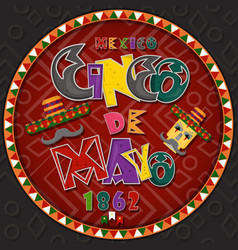 Design in circular ornament 5 on mexican theme vector