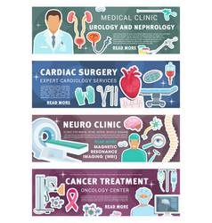 Urologoy nephrology medical clinic personnel vector