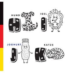 deutsch alphabet dog hedgehog yogurt cat vector image
