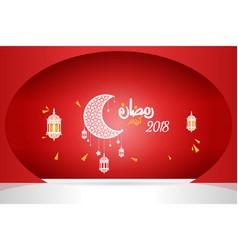 beautiful 2018 holy ramadan mubarak background vector image