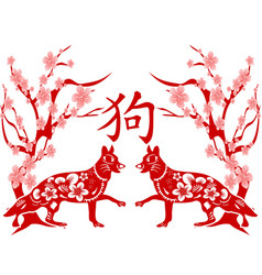 chinese dog year background vector image
